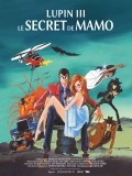 Lupin III Le secret de Mamo
